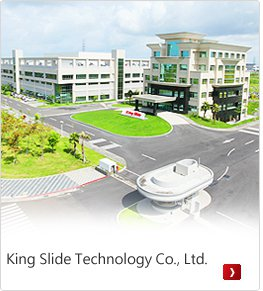 King Slide Technology