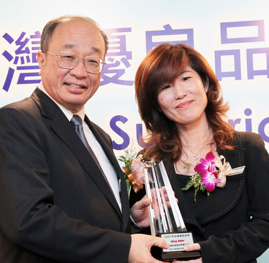 King Slide Works is certified as Taiwan Superior Brand in 2009